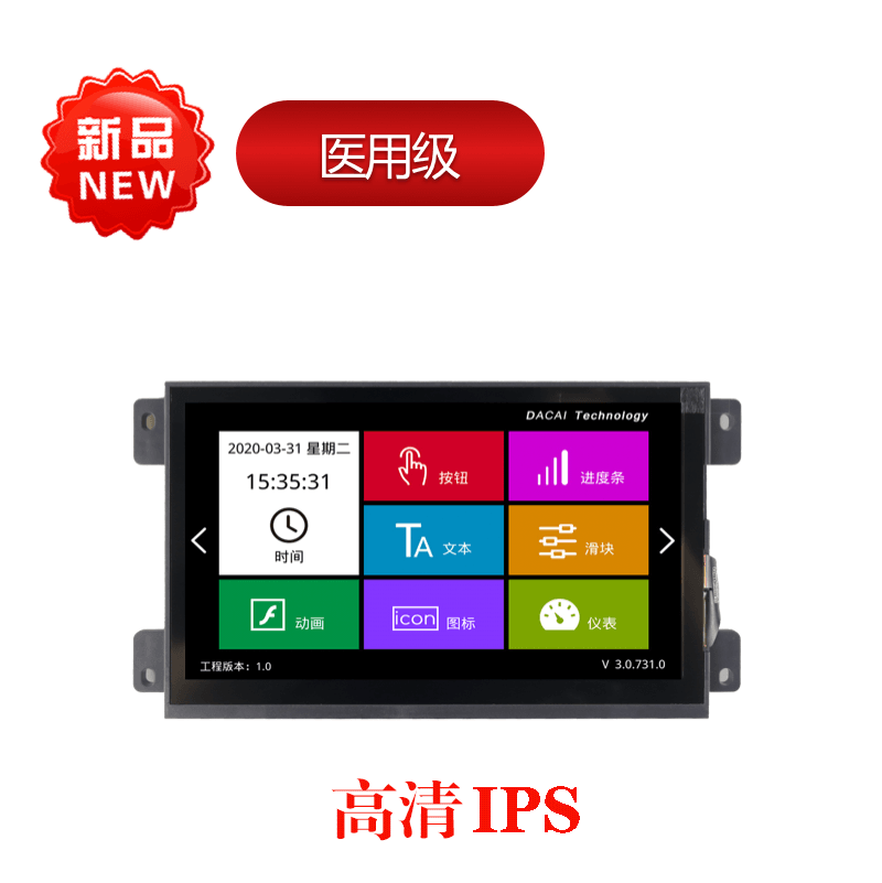 DC10600AM070_1011_0X(T/C/N),IPS