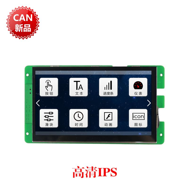DC10600EW070_1V01_X(T/C/N)_CE4,IPS屏