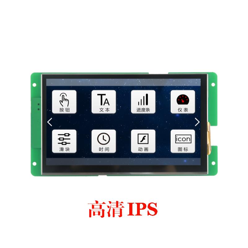 DC10600EW070_1VW1_0X(TCN),IPS屏