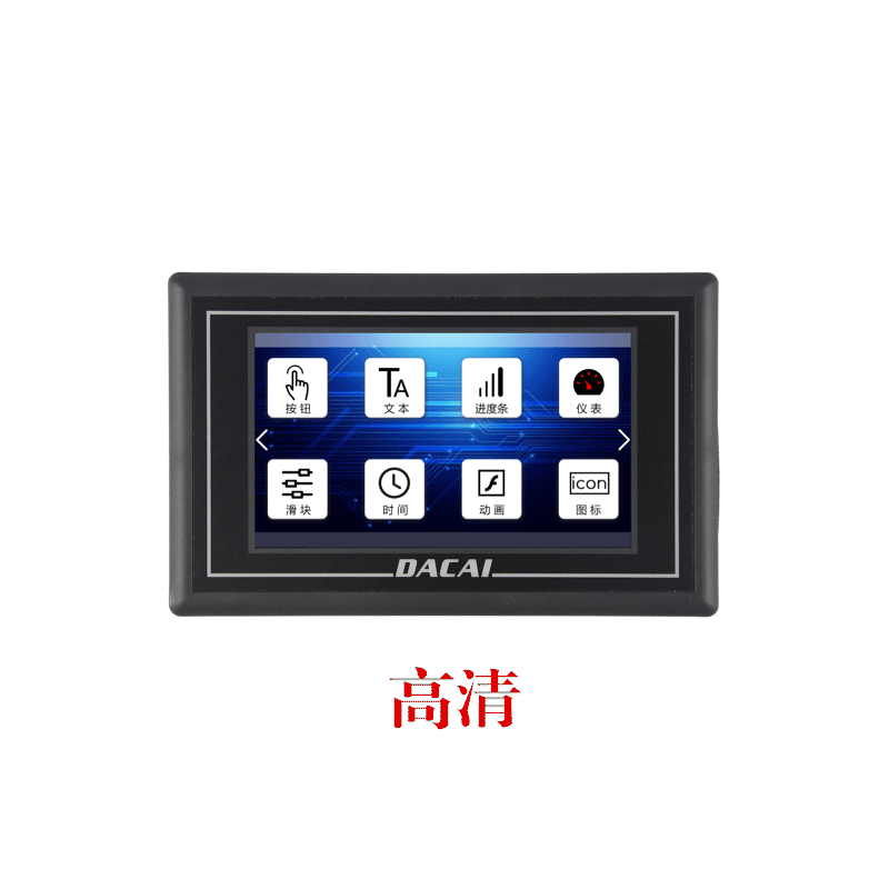 DC80480KF043_2111_0X(TC)