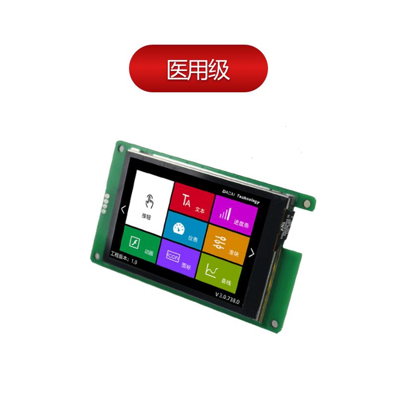 DC32480M035_1010_0X(T/C/N)