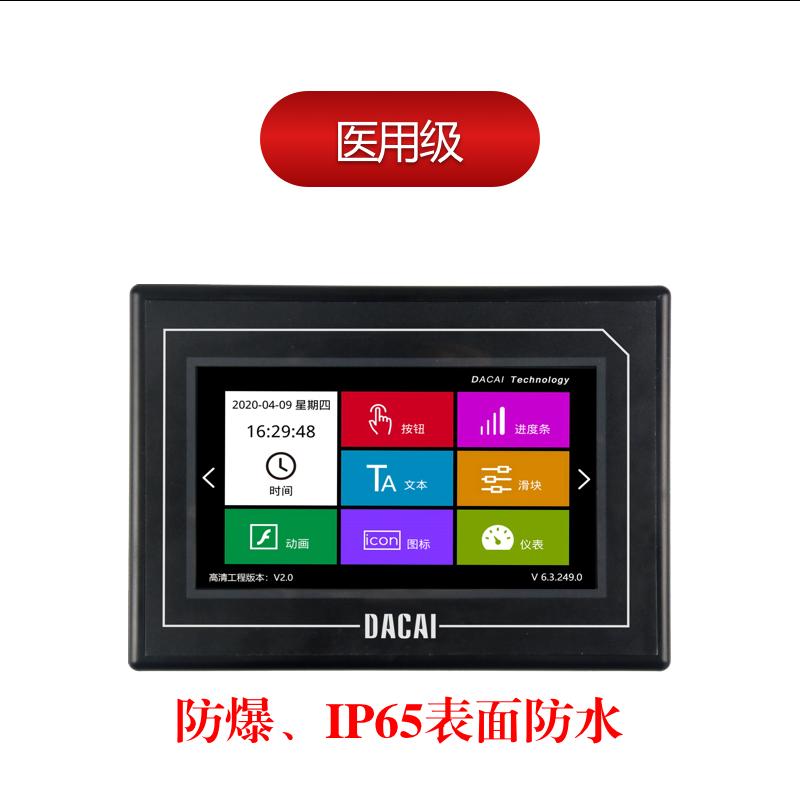 DC80480KM070_3111_XT,6P38立式