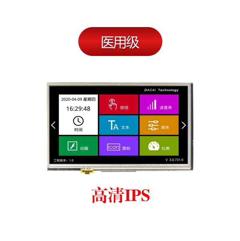 DC10600CM070_1011_0X(T/N),IPS屏