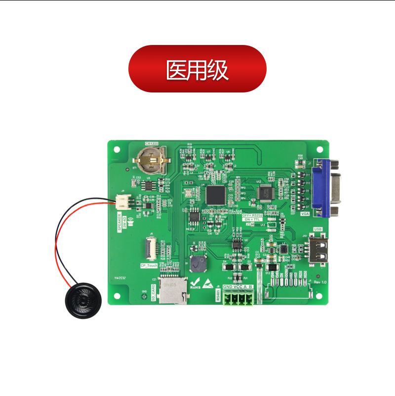 DC10768MVGA _1111_4NC,控制板