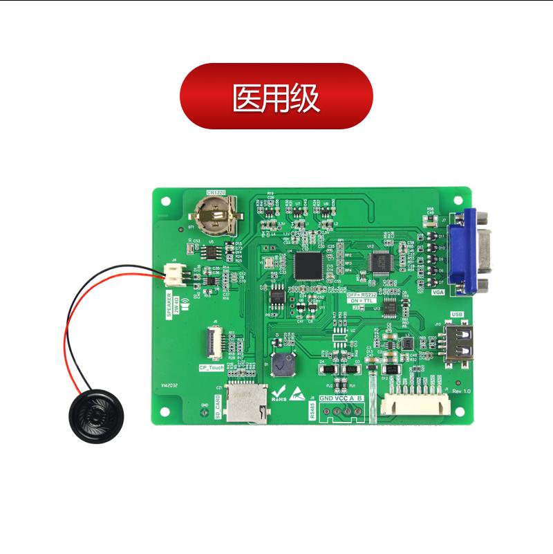 DC80600MVGA_1111_0NC,控制板