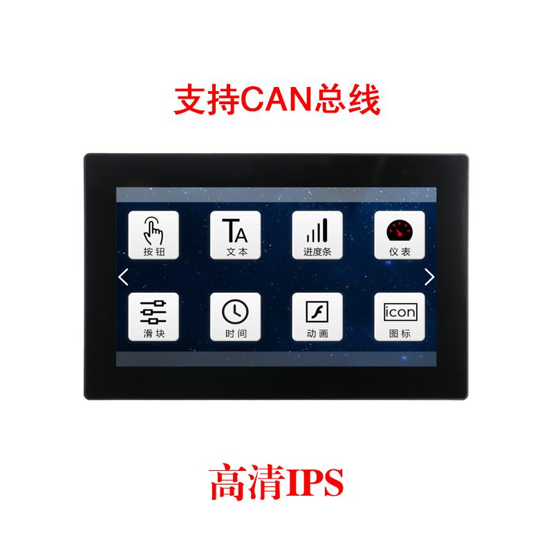 DC10600EW070_1VW1_C_C4,86盒,IPS